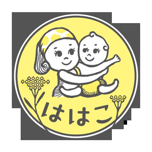 ベビーマッサージ教室&ベビーフォト(神奈川県横浜市)