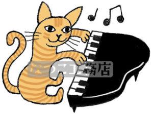ピアノ教室イラスト・ピアノを弾く猫(茶トラ)
