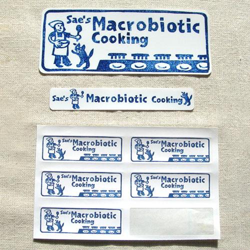 お料理教室ロゴ