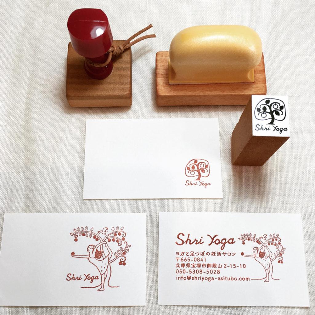 ヨガと足つぼ妊活サロン(兵庫県宝塚市)