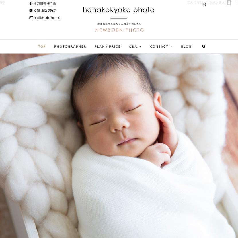 hahakokyoko photo様(神奈川県横浜市/ベビーフォトグラファー)