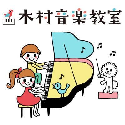 ピアノ教室イラスト