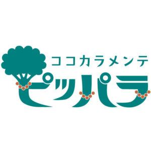 ココカラメンテピッパラロゴデザイン