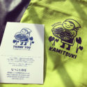 『三宅島のお母さんの里芋』オリジナルキャラクターエプロンとジャンパー