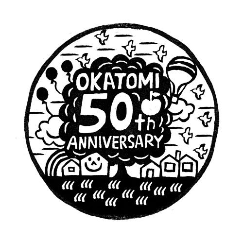 オカトミ50周年記念ロゴ
