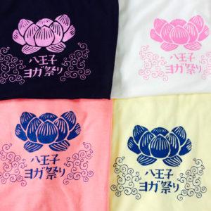 八王子ヨガ祭りTシャツ