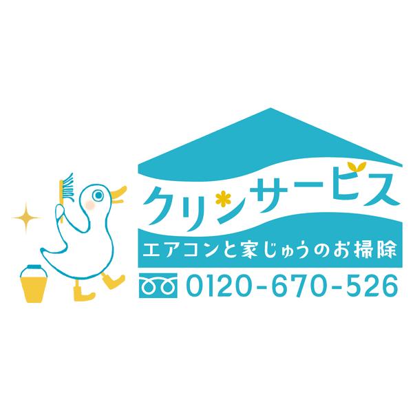 エアコンクリーニングロゴ