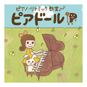 ピアノリトミック教室ロゴ