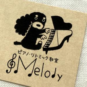 ピアノ教室ロゴ