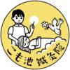 こも池鍼灸院様(ささないはりの鍼灸院/奈良県)ロゴとキャラクター