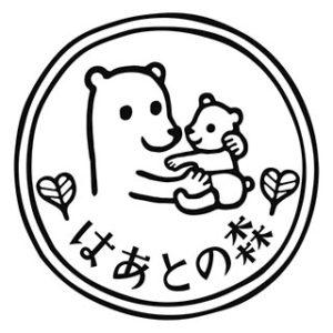 子育てサロンロゴ、クマの親子
