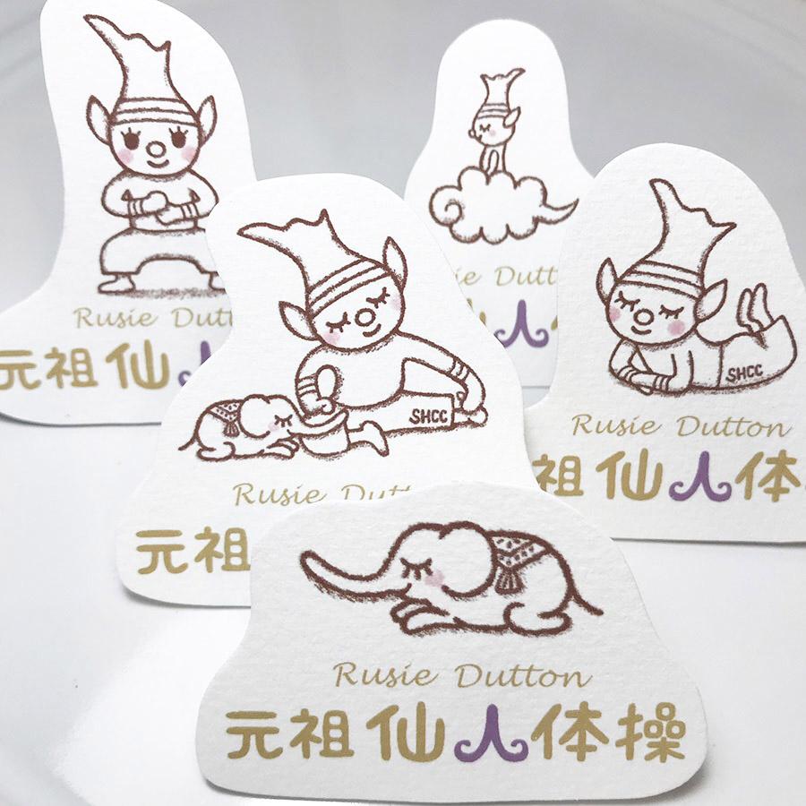 ルーシーダットンロゴとキャラクター