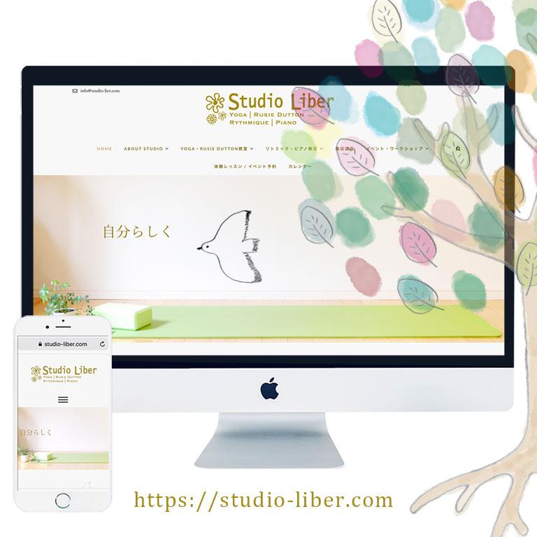 ヨガ・ピアノ教室ホームページデザイン